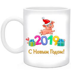Кружка новогодняя Год Свиньи 2019 №12