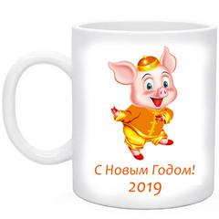 Кружка новогодняя Год Свиньи 2019 №3