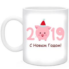 Кружка новогодняя Год Свиньи 2019 №7
