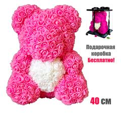 Мишка из 3D роз 40 см Розовый с белым сердцем в подарочной упаковке