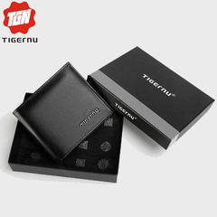 Портмоне Tigernu T-S8006 Чёрное с RFID защитой