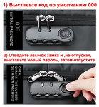 Рюкзак-антивор KALIDI CNM368 Чёрный с USB портом и отделением для ноутбука 15.6