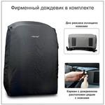 Рюкзак Антивор Tigernu T-B3213H Тёмно-серый с USB портом и отделением для ноутбука 15.6