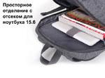 Рюкзак AOKING FN77177 Тёмно-серый с USB-портом и отделением для ноутбука 15.6