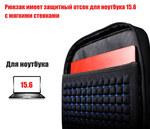 Рюкзак Arctic Hunter B00120N Синий с USB-портом и отделением для ноутбука 15.6