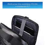 Рюкзак Atlas B0022 Серо-коричневый с USB-портом