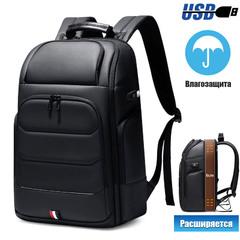 Рюкзак Fenro FR5029 с функцией расширения и USB-портом