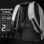 Рюкзак Mark Ryden MR5815zs Серый с отделением для ноутбука 15.6