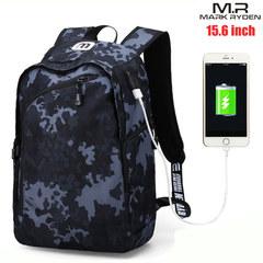 Рюкзак Mark Ryden MR6001 Хаки с USB-портом и отделением для ноутбука 15.6