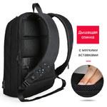 Рюкзак Mark Ryden MR6971 Чёрный с USB-портом и отделением для ноутбука 15.6