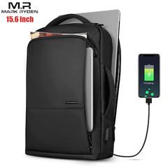 Рюкзак Mark Ryden MR9533 с отделением для ноутбука 15.6
