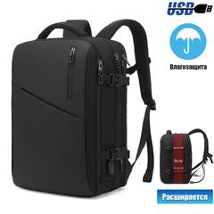 Рюкзак Poso PS-656 с USB-портом и отделением для ноутбука 17.3