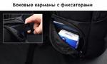Рюкзак Tigernu T-B3105A Чёрно-оранжевый с кодовым замком и USB портом