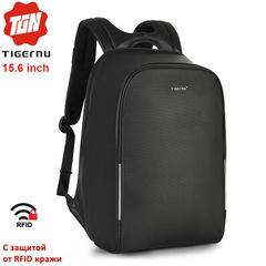 Рюкзак Антивор Tigernu T-B3213TPU с USB портом и отделением для ноутбука 15.6