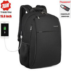 Рюкзак Tigernu T-B3221A с USB-портом