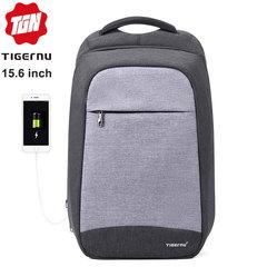 Рюкзак Антивор Tigernu T-B3335 Серый с USB портом и отделением для ноутбука 15.6