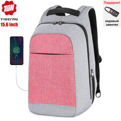 Рюкзак Антивор Tigernu T-B3335 Розовый с USB портом и отделением для ноутбука 15.6