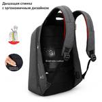 Рюкзак Антивор Tigernu T-B3361 Чёрный с USB портом и отделением для ноутбука 15.6