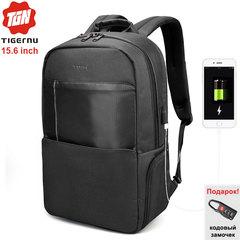 Рюкзак Tigernu T-B3502 Тёмно-серый с USB-портом и отделением для ноутбука 15.6