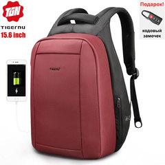 Рюкзак Tigernu T-B3599 Красный с отделением для ноутбука 15.6