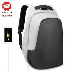 Рюкзак Антивор Tigernu T-B3615 Серый с USB портом и отделением для ноутбука 15.6