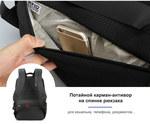 Рюкзак Tigernu T-B3668 Чёрный с USB портом и отделением для ноутбука 15.6
