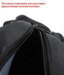 Рюкзак Tigernu T-B3900 Тёмно-серый с USB-портом и отделением для ноутбука 15.6