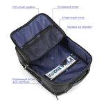 Рюкзак Tigernu T-B3920 с отделением для ноутбука до 15.6