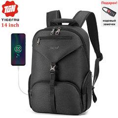 Рюкзак Tigernu T-B3939 Тёмно-серый с USB-портом и отделением для ноутбука 14
