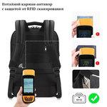 Рюкзак Tigernu T-B3962 с USB-портом и отделением для ноутбука 15.6