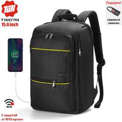 Рюкзак Tigernu T-B3966 с USB-портом и отделением для ноутбука 15.6