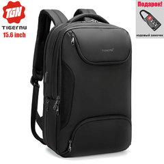 Рюкзак Tigernu T-B3976 с USB-портом и отделением для ноутбука 15.6