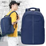 Рюкзак Tigernu T-B9017 Синий с отделением для ноутбука 15.6