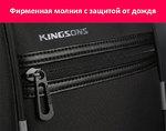 Сумка Kingsons KS3174W с USB-портом