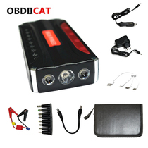 Пусковое устройство для автомобиля OBDIICAT-D8 Car Jump Starter 12800mAh 5V 2.4A Красный