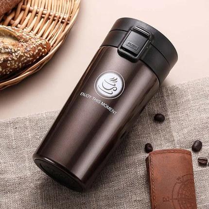Кружка-термос Enjoy this moment 380мл Coffee