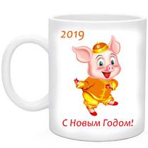 Кружка новогодняя Год Свиньи 2019 №2