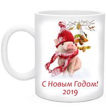 Кружка новогодняя Год Свиньи 2019 №4