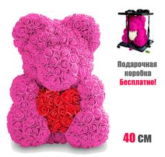 Мишка из 3D роз 40 см Розовый с красным сердцем в подарочной упаковке