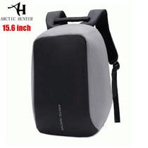 Рюкзак-антивор Arctic Hunter 1590 с USB-портом и отделением для ноутбука 15.6