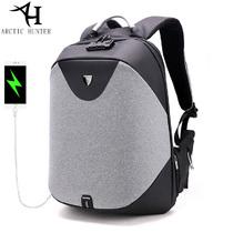 Рюкзак Антивор ARCTIC HUNTER B-00208 Светло-серый с USB-портом и отделением для ноутбука 15.6 дюймов