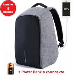 Рюкзак Антивор серый с Power bank