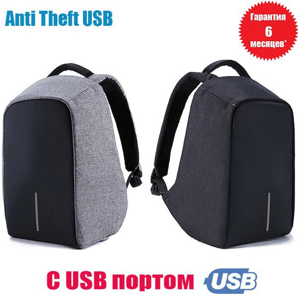 03051edba476 Купить РЮКЗАК Kalidi BOBBY XD DESIGN БОББИ АНТИВОР с USB портом ...