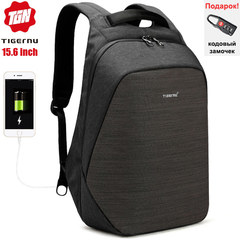 Рюкзак Антивор Tigernu T-B3351 Чёрный с USB портом и отделением для ноутбука 15.6