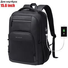 Рюкзак Bange City Чёрный с USB-портом и отделением для ноутбука 15.6