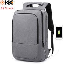 Рюкзак KAKA-17009 Серый с USB-портом и отделением для ноутбука 15.6