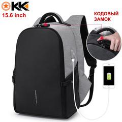 Рюкзак Антивор KAKA-806 Серый с USB портом и отделением для ноутбука 15.6