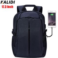 Рюкзак KALIDI Assistant Чёрный с USB портом и отделением для ноутбука 17.3 дюйма