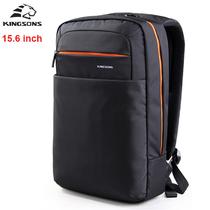 Рюкзак Kingsons KS3045W Чёрный с отделением для ноутбука 15.6 дюймов
