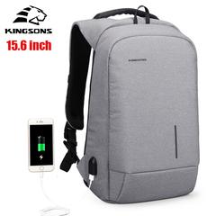 Рюкзак Kingsons KS3149W Серый с USB-портом и отделением для ноутбука 15.6 дюймов